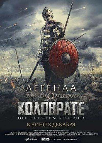 Die Legende Von Kolovrat Stream
